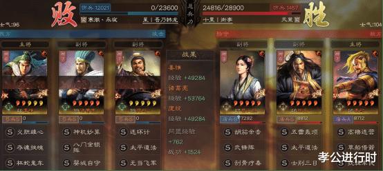 三國志戰略版:「一個把三戰玩成塔防的男人」sp袁紹專題攻略-圖9