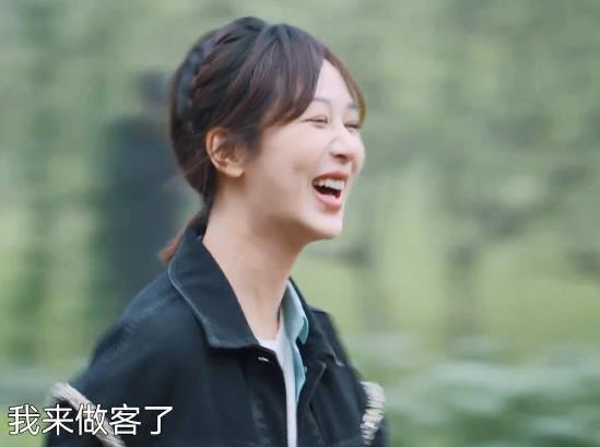 """楊紫錄制《向往5》,何炅叫""""親愛的""""顯親近,張子楓稱呼顯情商-圖2"""