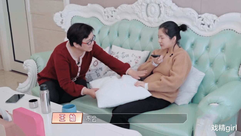 有毛病?小姨怕王燦抱枕頭會壓到寶寶,說為杜淳傳宗接代是女人驕傲-圖7