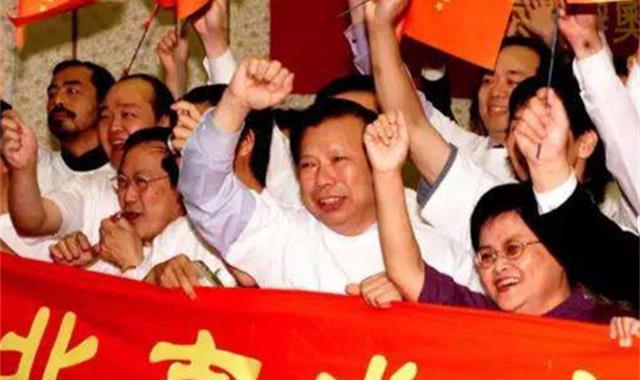 """北京首次申奧失敗是誰沒投票?不是朝鮮,而是另外兩個""""好朋友""""-圖3"""