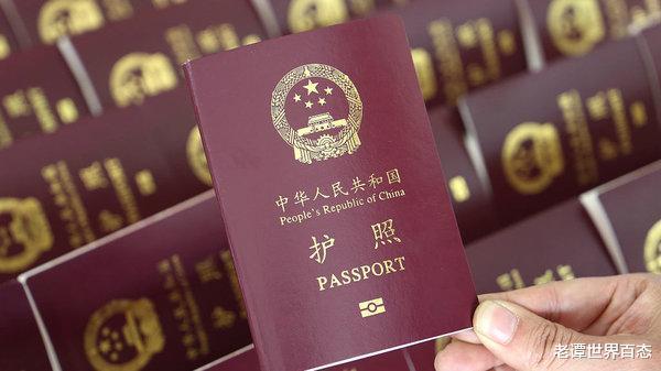 """外交部發出警告:已加入外國國籍的""""明星"""",無權使用中國護照-圖2"""