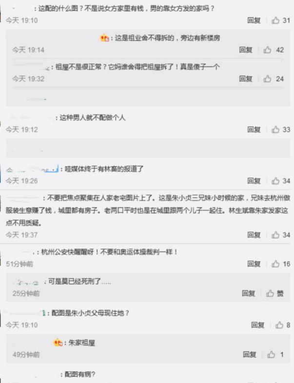 """朱小貞父母首次發聲:""""林生斌連小孩去世證明都不願意親自去開""""-圖10"""
