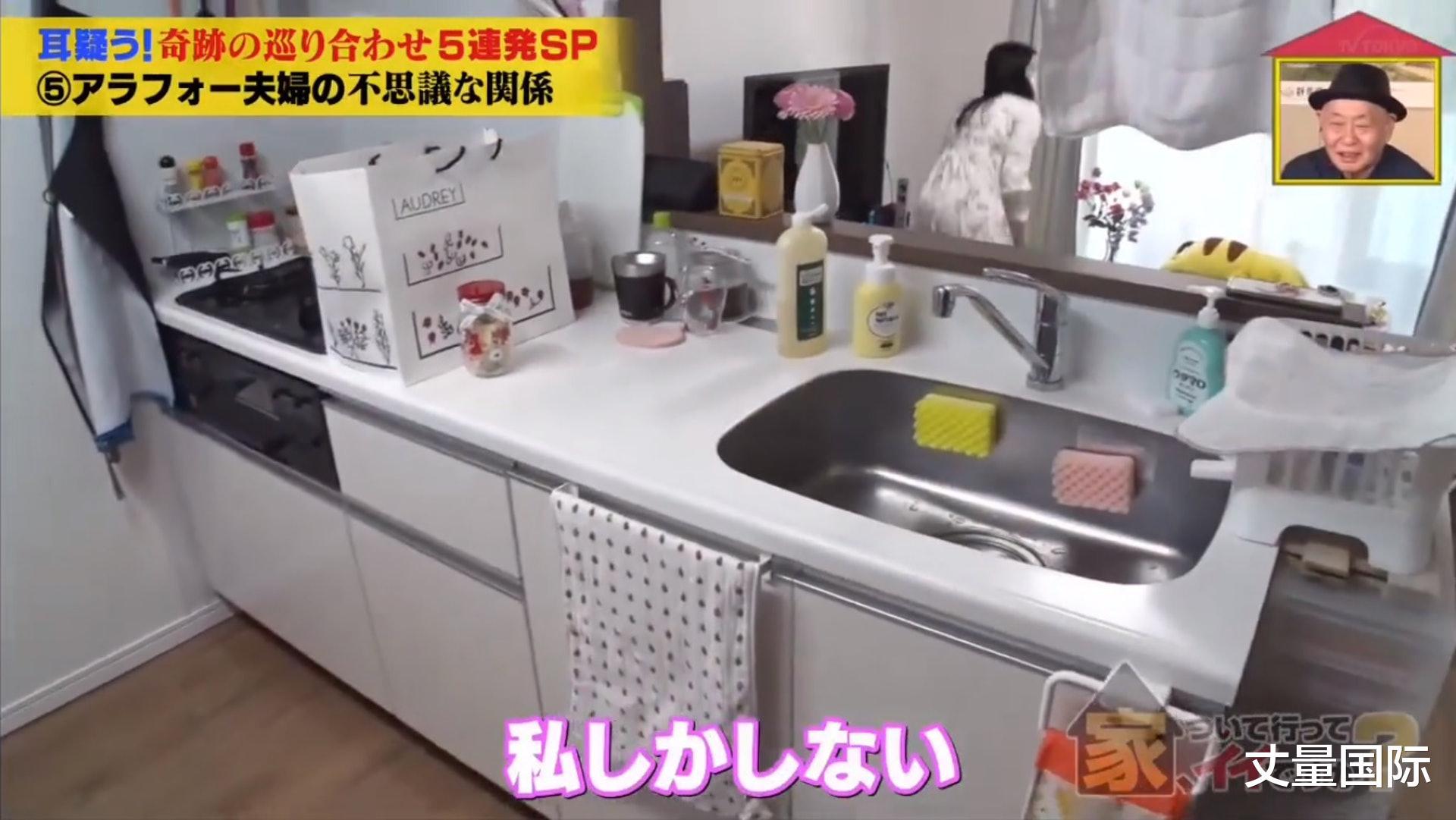 日本夫婦另類AA制婚姻生活,分床睡覺從不牽手,連做傢務都計時薪-圖10