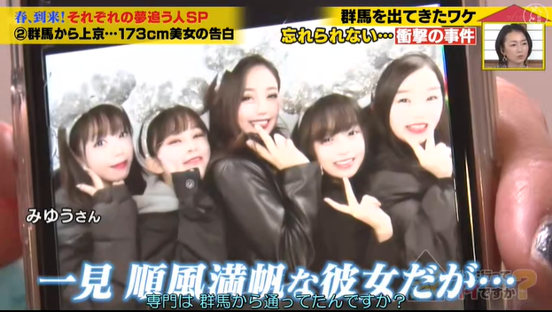 日本女孩身高173被人嫉妒,遭網暴、跟蹤、霸凌,還被毆打致失憶-圖2