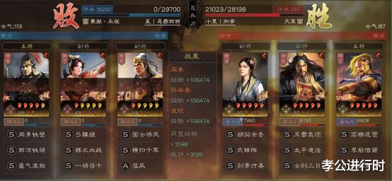 三國志戰略版:「一個把三戰玩成塔防的男人」sp袁紹專題攻略-圖6