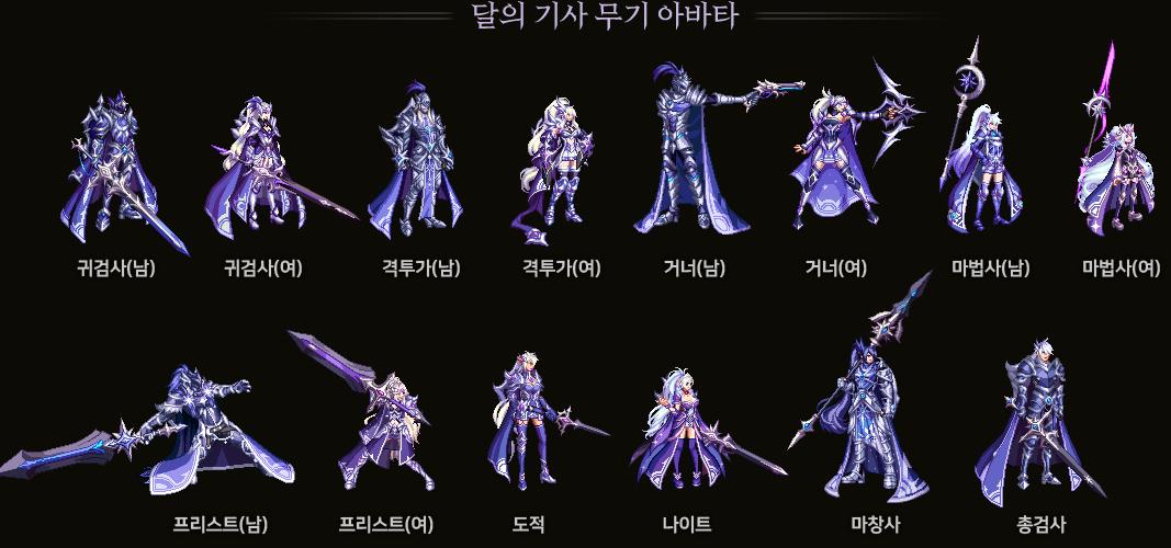 DNF:韓服新春時裝外觀一覽!設計堪比天空,3種至尊道具出眾-圖2