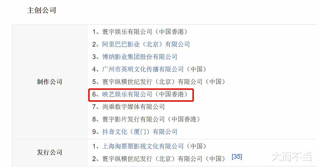 破紀錄!內地11億臺灣7000萬,《拆彈2》大爆特爆,劉德華賺翻瞭-圖9