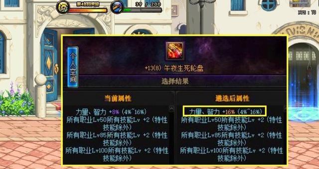 DNF:黑鴉歐皇畢業秀!開服僅2天,4位勇士武器畢業-圖8