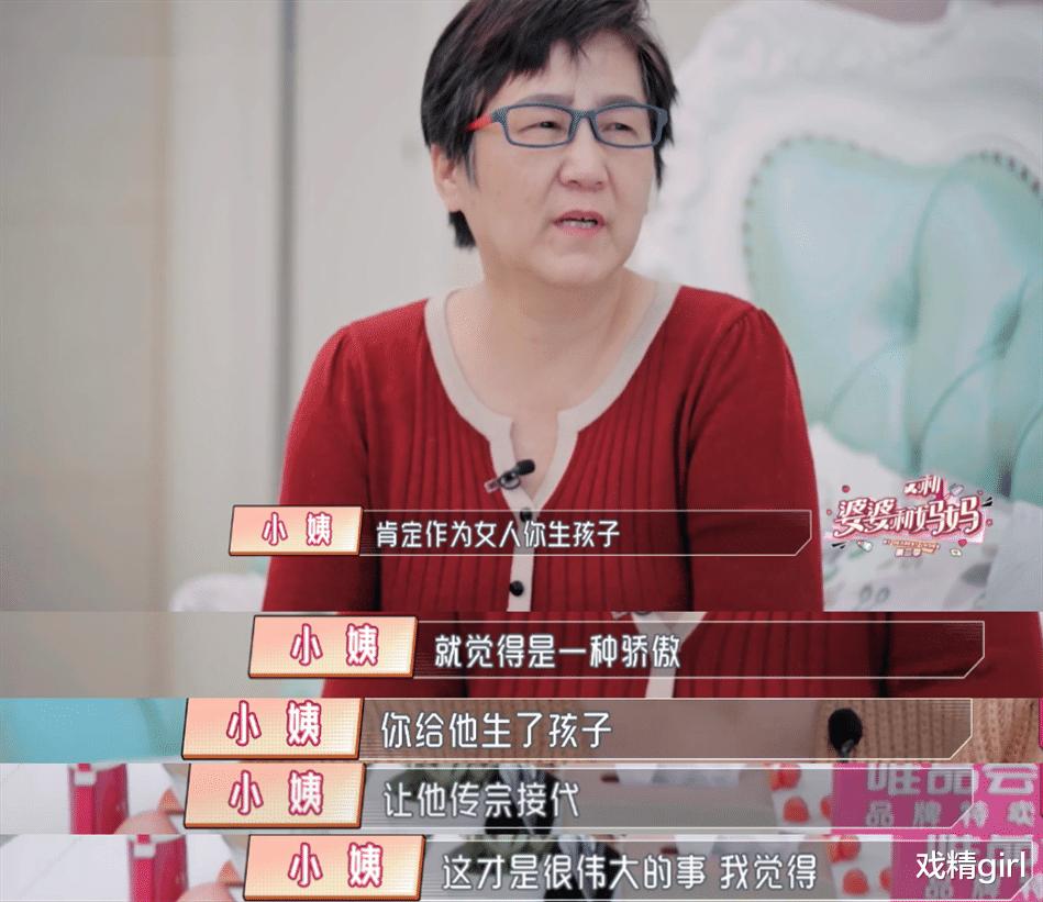 有毛病?小姨怕王燦抱枕頭會壓到寶寶,說為杜淳傳宗接代是女人驕傲-圖2