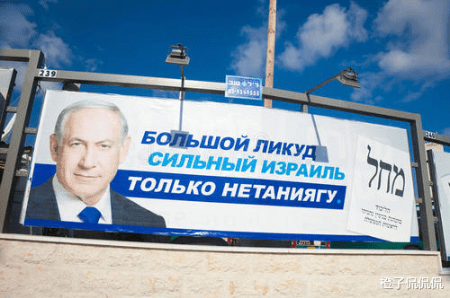 以色列 俄語的存在感為何這麼強?-圖8