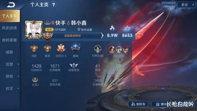 九天狐戰隊有多少國服韓信?看到上榜ID數量後,國服韓信收割機-圖3