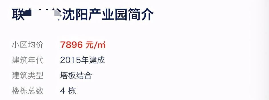 初代趙四建新酒廠,面積足有7個籃球場大,離開趙本山賣酒成富豪-圖8