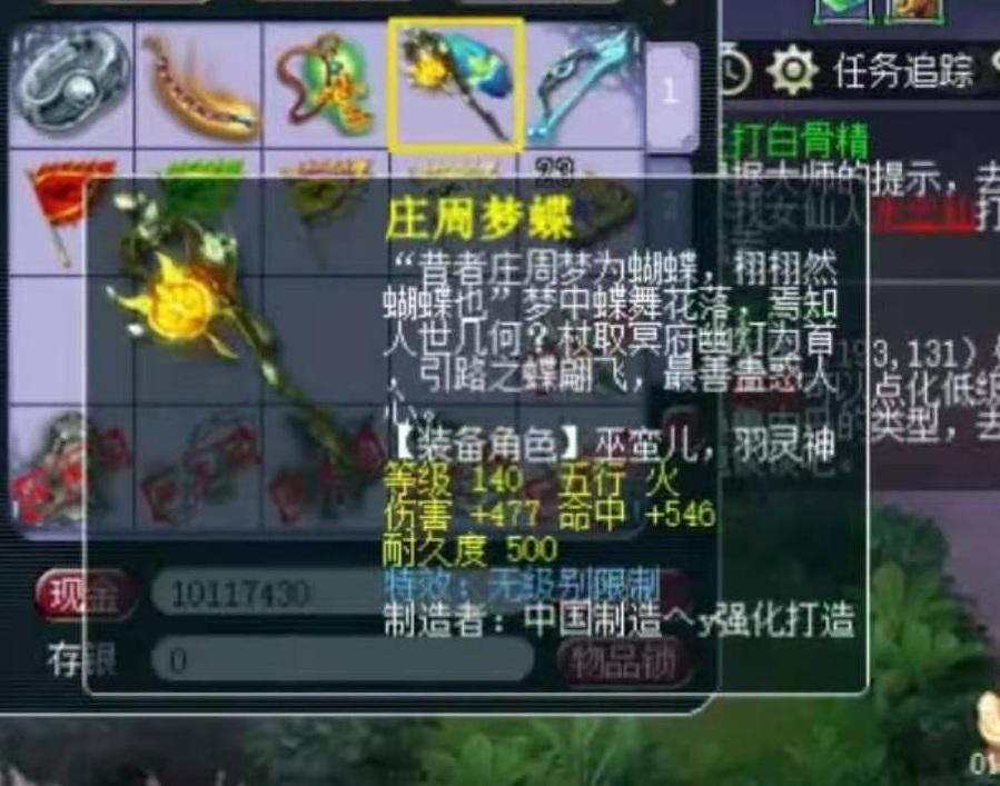 梦幻西游:13技能4特殊,下一本是神马!神威第一血防宠就是这么猛
