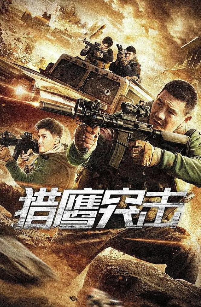 不聽成龍勸阻翻拍《戰狼2》,小兵張嘎挑戰吳京,上映後全是差評-圖6